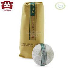 Menghai Dayi TAETEA Jia Ji Tuo Cha Pu-erh Tea 2014 Raw- Batch 1401
