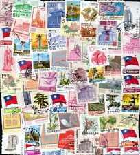 FORMOSE collections 25 à 300 timbres différents