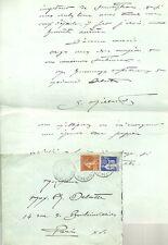 LETTRE AUTOGRAPHE GEORGES MILLANDY 1938 AUTEUR CHANSONS