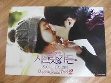SECRET GARDEN [PART 2] KOREA TV OST [ORIGINAL POSTER]