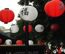 "16"" Japanese Decorative Lantern Water Resistance Fabric Good Fortune - US Seller"