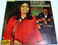 NANA MOUSKOURI - A L'Olympia LP Very Rare Israel Israeli press greek Diff Cover