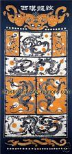 Chinese Wall Decor: Batik Wall Hanging: Twin Dragons