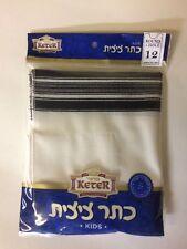 Children's Wool Tzitzis, Tzitzit, Avodas Yad, sizes 8-16, FREE SHIPPING
