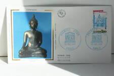 ENVELOPPE PREMIER JOUR SOIE - 1981 UNESCO THAILANDE