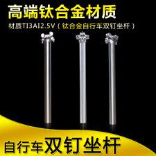 27.2/30.9/31.6 mm MTB Road Bicycle Bike Titanium Seatpost 350/400mm Seat post