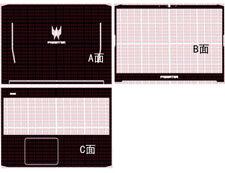 Laptop Carbon fiber Vinyl Skin Sticker Cover For ACER Predator Helios PH315-52