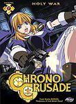 Chrono Crusade 2: Holy War  DVD Kimberly Prause, John Swasey, Jay Hickman, Phil