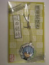 Gintama - Phone Strap cleaner per il cellulare Gintoki Sakata- Hideaki Sorachi
