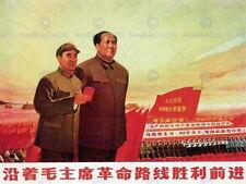 86753 PROPAGANDA COMMUNISM RED MAO CHINA 1971 LARGE Decor WALL PRINT POSTER CA
