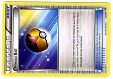 POKEMON CARTE DESTINEES FUTURES UNCO N°  89/99 NIVEAU BALL OBJET
