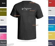 Hebrew T-shirt Hebrew Jerusalem Shirt  SIZES S-5XL