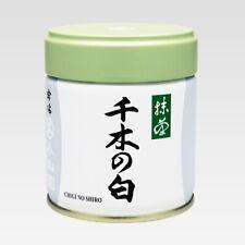 Marukyu Koyamaen Matcha CHIGInoSHIRO Rank Grade 03/10 Green Tea Powder Premium