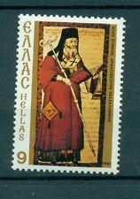 MINIATURE - GREECE 1981