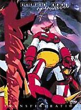 Getter Robo: Armageddon Vol. 2 - Transfiguration (DVD 2001) NEW