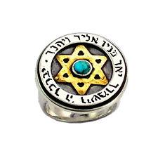 Sterling Silver 9k Gold Jewish Ring Star David Blessing Kabalah Turquoise 24mm