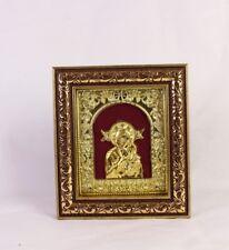 Jesus Christ And Virgin Mary Mother of God Orthodox Byzantine Icon 17.5 x 20 cm