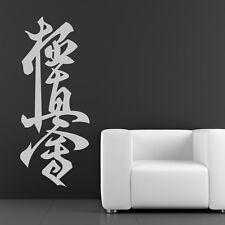 Karate Symbol Wall Sticker Martial Arts Sport Wall Decal Boys Bedroom Home Decor