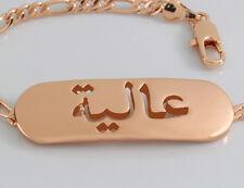 Nom bracelet ALIA/AALIYAH en arabe plaqué or Anniversaire Mariage Cadeau Aïd