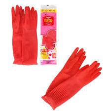 Latex Rubber Kitchen Gloves KOREA TaeHwa  Long Dish Washing Cleaning ProtectHand
