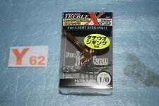 4 Hameçons Quadruple taille n°1/0 DECOY XF55 spécial pêche du sabre neuf