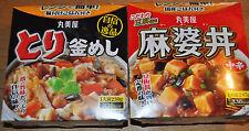 Marumiya Instant Japanese/Chinese Food Cup, Kamameshi, Mabo Doufu, Microwave