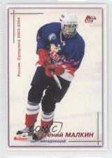 2003 World Sport Russia Russian Superliga #251 Evgeni Malkin Rookie Hockey Card