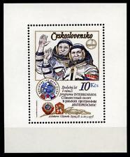 "Projekt ""Interkosmos"".Kosmonaut. A.Gubarew & V.Remek.Block.Tschechoslowakei 1979"