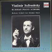 SOFRONITSKY, VLADIMIR - PIANO RECITAL NEW CD