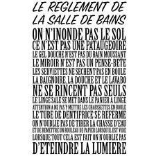 """Sticker Mural Texte """"Le règlement de la salle de Bains,... Toilettes (TEX019)"""