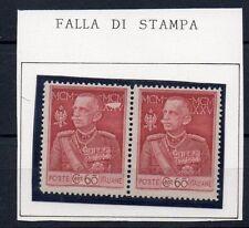 1925 ITALY REGNO GIUBILEO DEL RE COPPIA 60 CENTESIMI FIRMATA A. DIENA B/5776