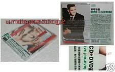 Michael Buble Crazy Love 2009 Taiwan Ltd CD+DVD w/OBI
