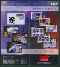 Romania 2008 spaziale, Cosmos, lo Sputnik 3, Explorer I, missile mi.6273-75, ZF, KB, FDC
