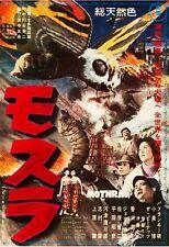 Vintage Japanese Mothra Movie Poster A3 Print