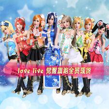 Love Live Cheongsam Dress Awaken UR Chinese Style Dress Cosplay Costume Full Set