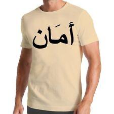 Arabic Peace T-Shirt | paix | crois | guerre | Religion | musulman | Allah