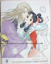 Saiunkoku Monogatari promo school calendar 2012-13 anime official