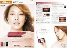 Boa J-Pop K-Pop Toshiba AU W53T Catalog Super Rare