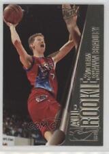 1994-95 Fleer Ultra NBA All-Rookie #6 Shawn Bradley Philadelphia 76ers Card