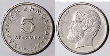 Greece 5 drachmas coin 1990