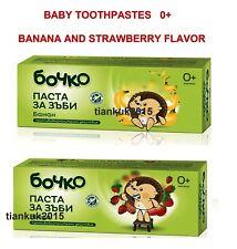 Baby Toothpaste 0+,Bochko,Strawberry or Banana flavor,No Fluoride,No Mentol,50ml