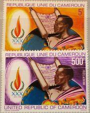 CAMEROUN KAMERUN 1979 899-00 652 C278 30th Ann Human Rights Menschenrechte MNH