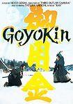 Goyokin (DVD, 2006) - B16