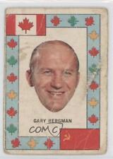 1972-73 O-Pee-Chee Team Canada #GABE Gary Bergman (National Team) Hockey Card