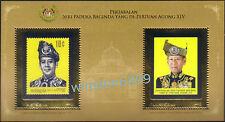 2012 Malaysia Installation of King Yang Di-Pertuan Agong XIV Mini-Sheet Mint NH