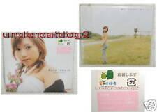 Natsumi Abe Yume Naraba Japan Ltd CD + 5 Photo Cards