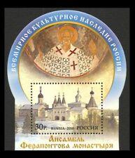 2010. Russia.World Heritage. Ferapontov Monastery. S/sh. MNH