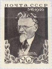 Russia Unión Soviética 1946 1040 1049 Mikhail I. Kalinin políticos politician mnh