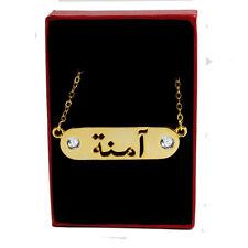 Árabe Collar Con Nombre 'AMNA/AMNAH' 18 CT Chapado En Oro Swarovski Elementos