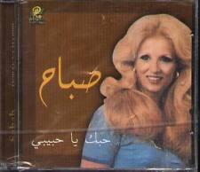 Sabah - HOBAK YA HABIBI - NEW CD